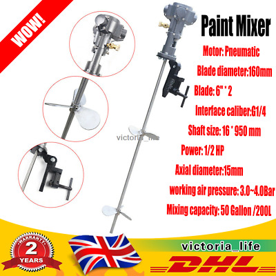 50 Gallon Pneumatic Paint Mixer Ink Mixing Machine Blender Stirrer 1/2 HP 200L • 139.02£