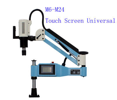 220V M6-M24 Universal Electric Tapping Machine Flexible Arm LCD Touch Screen • 1,342.54£