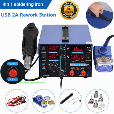 YIHUA 4IN1 853D USB 2A Rework Soldering Iron StationHot Air Gun DC Power Supply • 129.99£