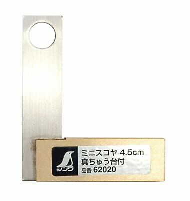 SHINWA 4.5cm Mini Square Stainless Steel Solid Brass 62020 From Japan • 18.61£
