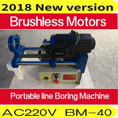 Line Boring Machine Portable Engineering Mechanical Cylinder Borer Boring Tools • 1,878£