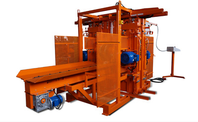 WIREX CZP-4/A Vetical Quadruple Band Sawmill With Chain Conveyor  • 13,500£